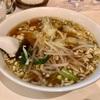 浅間町の「中国料理 八角」でワンタン麺
