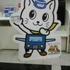 名古屋MID-FMさん訪問記