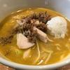 フレンチ仕立ての個性的なラーメンが美味しい「麺や一途 」@武蔵小山