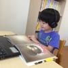【教育×療育】オレンジスクール 「読む」が苦手なお子さまへの「速読」 放課後等デイサービス 青葉台教室