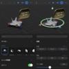iPhone と Reality Composer で始める簡単 AR その5 - プロパティとその設定編