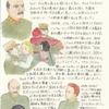 シネスイッチ銀座 映画感想絵日記vol.66 『ヒトラーに屈しなかった国王』Dec., 15, 2017