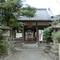 金刀比羅神社(名古屋市/熱田区)への参拝と御朱印