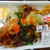 【スーパー】マルイのお惣菜の○○が食べ応えバツグンで、美味しかったです♪