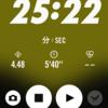 2018/01/19のトレーニング(ラン4.5km)