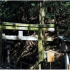 官幣大社・大神神社(奈良県桜井市)の風景 part57