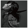 REQUIEM AND SILENCE / 鬼束ちひろ (2020 FLAC)