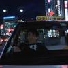 キネマ旬報/90年代ベストテン(洋画)