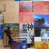 怒涛の執筆量、巨匠松本清張のマイ・セレクション7冊