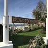 南スペインの太陽の海岸:高級リゾート地「プエルト・バヌス」:Luxury