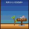月がキレイよ・・・☆(*゚∀゚*)  (2009/4/9(木) 午後 9:53)
