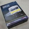 TOMIX 98999 JR103系1000番代 三鷹電車区黄色帯セット 限定品 その2