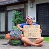 165日目:旅の終わり!日本一周達成!!