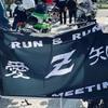 愛知Zミーティング KZ550