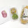 【石川】農家プロジェクトが作る新たな石川の夏の和菓子「夜舟」を買ってみた