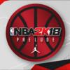 【トロフィー攻略・解説】NBA 2K18: The Prelude