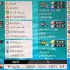 【S13ダブル】晴れ湿原スイッチトリル -カンムリremix-(メモ書き)