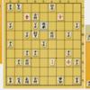見逃した詰み 番外編 ~プロ棋戦順位戦で敗着が投了~