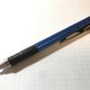 トンボ鉛筆 モノグラフ グリップモデル 0.5