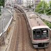 東急東横線 - 旧線跡から