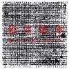 【厳選】RADWIMPSのおすすめな曲10選【まずは聞くべき】