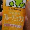 豆乳フルーツミックス