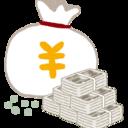 不労所得年200万を作るためのブログ