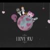 美しいインフォグラフィックス動画で魅せる、人々の繋がりに注目した映像「The proof that we are soulmates」!