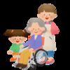 車椅子で介助しながら買い物をする時のレジカゴ問題