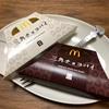【マクドナルド】今年もきたー!!大人気の三角チョコパイ2種を実食してみたよー!