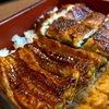 土用の丑の日美味しい鰻 関東風関西風両方味わえます!うなぎお㚙川