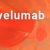 アベルマブ メルケル細胞癌