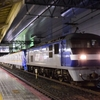 第1533列車 「 甲5 東京メトロ17000系(17105f)の甲種輸送を狙う 」