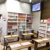 マンガ大量・リニューアルの「府中湯楽館 桜湯」へ【 サウナ散歩 その 42 】