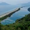 海鼠池(鹿児島県甑島)
