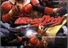 仮面ライダークウガ 〜後半合評 「自衛のための共闘の肯定」と「過度な暴力の否定」 再UP!