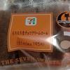 セブンイレブン「もちもち生チョコクリームロール」をゲットしました( ^∀^)