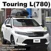 トヨタハリアー取り付け事例 | THULE Touring L(780)ルーフボックス