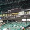 初出場校の甲子園への道その1~2012夏の高校野球秋田編