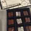 新宿伊勢丹で今から買える!バレンタインにもおすすめな美味しいチョコレート!