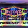 【SixTONES CHANGE THE ERA -201ix- チェンエラ(素顔4)】セトリ・感想レポ