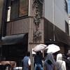 【穴子がはみ出してる天丼】「金子半之助」日本橋の天丼屋さんがコスパ良くておススメです。天婦羅が多くて、嬉しくて気持ちまで満たされますよ!