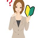 株太郎くんの投資法