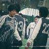 キャプテン翼CUPかつしか2020 エキシビションマッチ「南葛SC vs 東邦学園」激闘を制したのは??