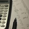【家計管理】ほったらかしのゆるゆる家計簿もどき。