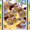 【新・小学生あるある】最新情報で攻略して遊びまくろう!【iOS・Android・リリース・攻略・リセマラ】新作の無料スマホゲームアプリが配信開始!