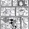 【小話】花粉症の困った面々