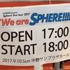 スフィアライブツアー2017東京公演(9/10)