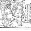 桃太郎、鬼ヶ島を征圧する ~『桃太郎一代記』その14~