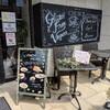 【プラントベース・ホールフード】京都ヴィーガン&グルテンフリーカフェ
